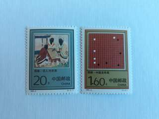 CNSTM China Stamps. 1993-04-30. 1993-5. Weiqi 圍棋. Please make an offer.
