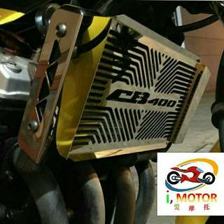 Honda CB 400/ Super 4 Rediator Guard