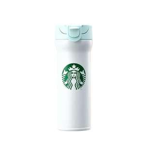 Starbucks Thermos Tumbler