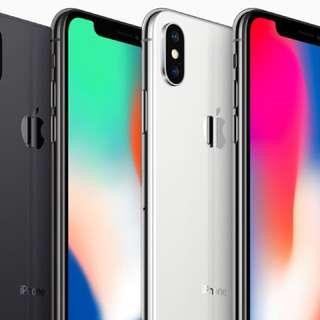 New MY Digi Set Iphone X 8+ 8