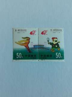 CNSTM China Stamps. 1993-05-09. 1993-6. The 1st East Asian Games in Shanghai. 第一届东亚运动会. Please make an offer.