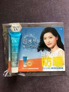 Biore UV Sunscreen SPF50 防曬
