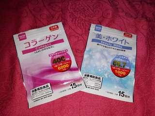 Daiso Beauty white & Collagen