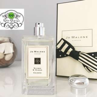 AUTHENTIC PERFUME - JO MALONE Nutmeg & Ginger Cologne