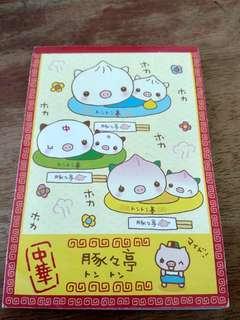 Note pad cute piggy (92 pieces)