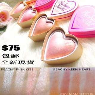 All in stock. makeup Revolution Blushing Heart