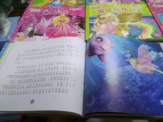 Barbie Chinese books
