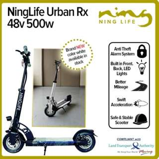 Ninglife RX Electric Scooter (48V 500W)
