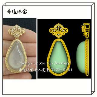 Xin Yun Newly Design, Type A Jadeite Pendant
