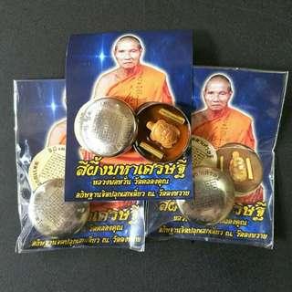 Thai Amulet - See Phueng Maha Setthi