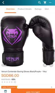 Venum Contender Boxing Gloves 12oz