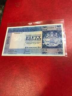 早期,68年匯豐50元,靚品、靓號.售:650元.