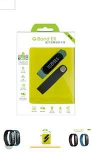 【全新】Q-Band EX Q-66 藍形4智慧健身手環