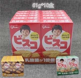 glico 乳酸菌奶油夾心餅乾 10盒