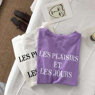 [PO] French Slogan Back Tee