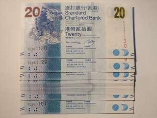 生日鈔之86年11月全月