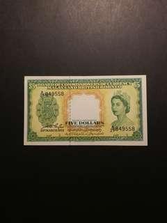 Queen $5 1953 (AU)