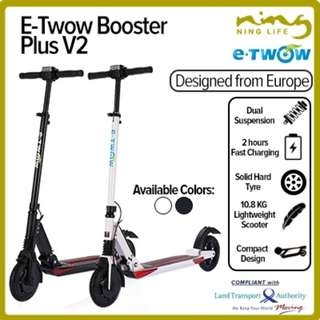 E-Twow Booster Plus Electric Scooter (33V 500W)