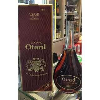Otard VSOP - 1991 (700ml, 40%)