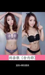 Great Deal Ladies Sexy Bra Set