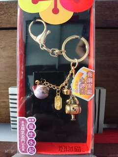 Lucky Wealth Cat KeyChain