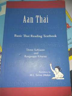 Aan Thai (Basic Thai Reading Textbook)