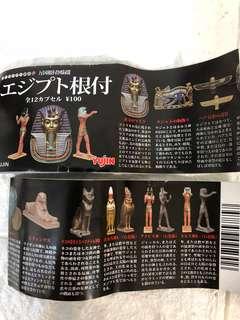 🚚 Yujin 絕版 古埃及系列文物 一套九款 全新 吊飾
