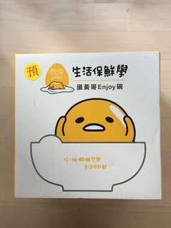 蛋黃哥碟 陶瓷碗 from family mart limited Taiwan gudetama kitty Disney