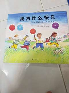 Chinese Book: What makes me happy?