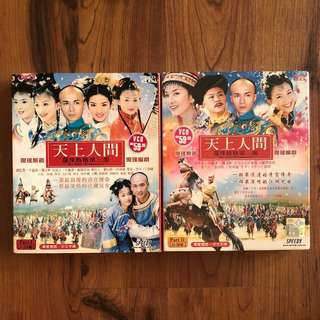 Taiwan My Fair Princess 3 - VCD Collection