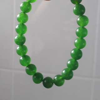 Very nice deep green, top grade Jade bracelet.(玉手链)