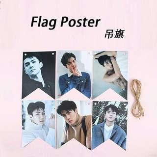 EXO Sehun Hanging Flag