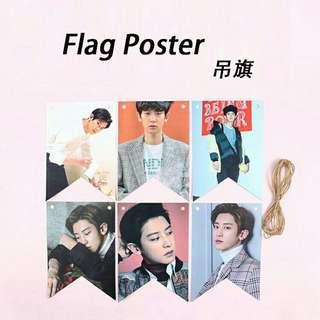 EXO Chanyeol Hanging Flag