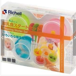 Richell 嬰兒餐具套裝