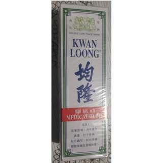 Kwan Loong Medicated Oil
