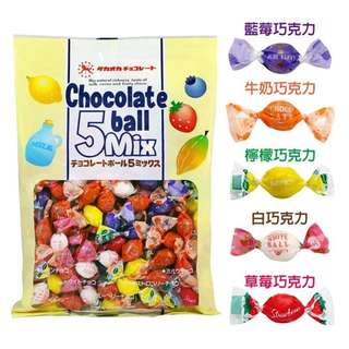 «Kimi Shop»日本➜預購 2包一組-日本高岡5口味綜合巧克力球