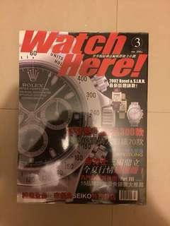手錶雜誌 Watch Here No.3 (2002年 一代滙集出品)已包包書膠