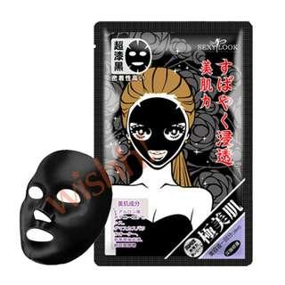 🚚 💜日本熱銷SEXYLOOK極美肌深層修護純棉黑面膜5入