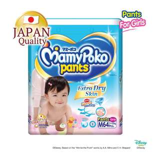 Mamypoko Disney Diapers M pants