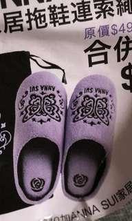 Anna Sui slipper 毛毛雜誌拖