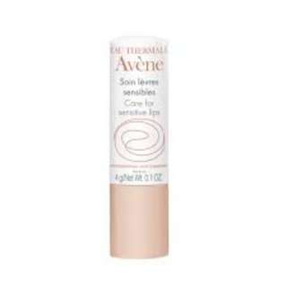 avene lip balm brand new sealed