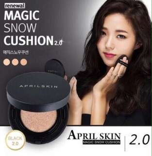 Authentic April Skin Cushion