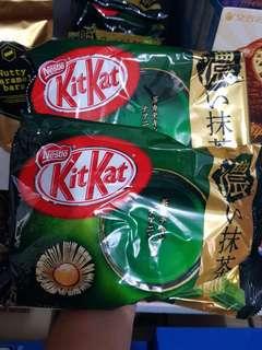 Kitkat Greentea