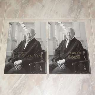 Lee Kuan Yew In Memoriam Magazines Set English & Chinese Version 2015 Mint