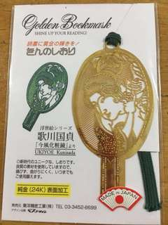 24K Gold plated bookmark from Japan