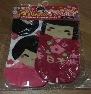 Kokeshi japanese socks