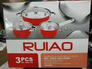 Ruiao 3 sets of pot