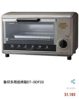 🚚 電烤箱