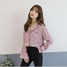 BN ulzzang pink blouse