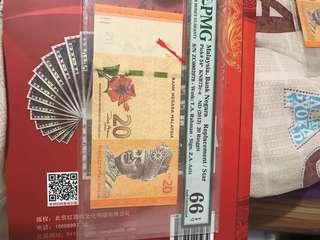 马来西亚20元补号